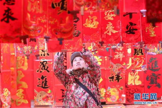 #(社会)(1)石家庄:红火备年货