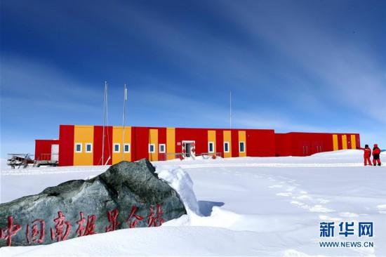 """(""""雪龍""""探南極·圖文互動)(1)中國南極昆侖站現場科考工作全面展開"""