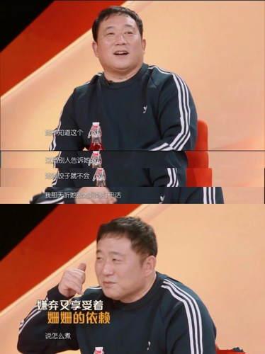 袁姗姗回应爸爸拆台:离你有个女婿又远了一步
