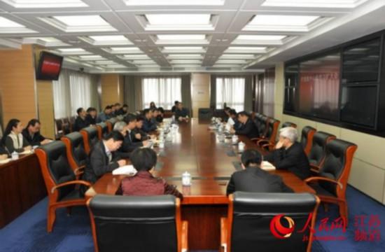 江苏省住建厅党组专题研讨支持民企发展政策