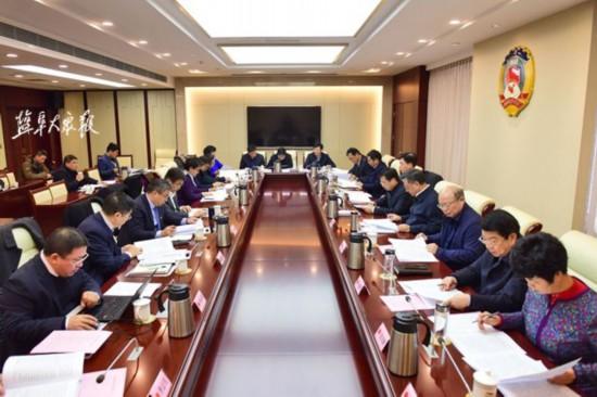曹路宝召开座谈会征求对《政府工作报告》意见建议