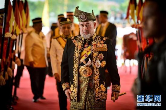 (国际)(1)马来西亚最高元首穆罕默德五世辞职