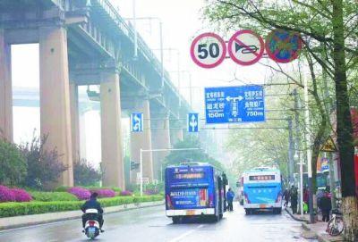 南京鼓楼启动回龙桥支路、幕府西路综合整治