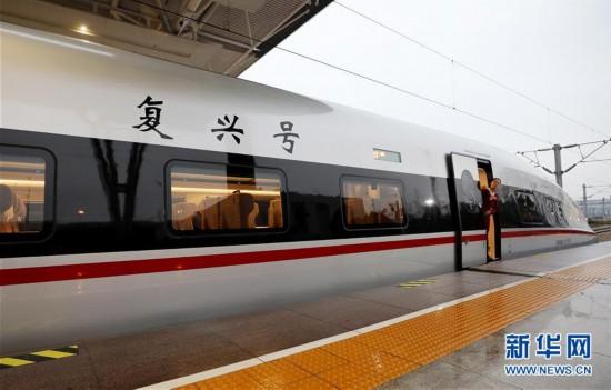 """(社会)(8)17辆超长版时速350公里""""复兴号""""动车组亮相京沪高铁"""