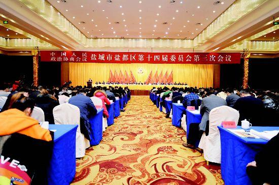 盐城市盐都区十四届三次会议开幕 吴本辉讲话