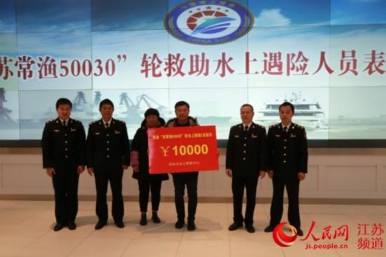 江苏渔船见义勇为救起两名落水船员获国家奖励