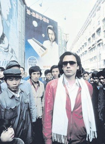 1981年雅尔在中国.jpg