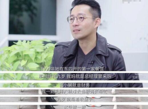 汪小菲谈小时候家境:9岁就到餐厅打工
