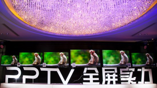 PPTV智能电视2019All in全面屏 发布全新BiuOS