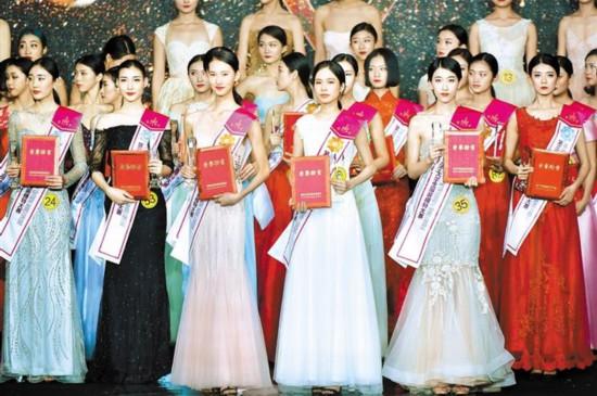 第三届中国大学生服装模特大赛在深落幕