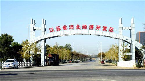 沛县杨屯镇擦亮产业强镇滨湖名城金字招牌