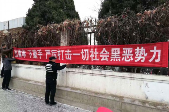 【扫黑除恶进行时】兴庆区创新推进扫黑除恶斗争宣传深入民心