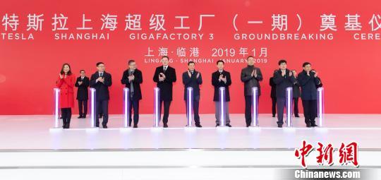 特斯拉上海超级工厂开建一期年生产规模25万辆