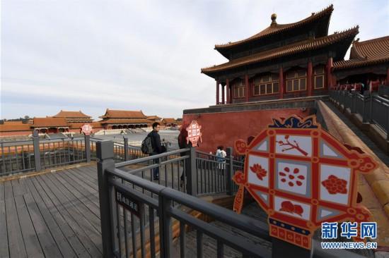 (文化)(1)紫禁城里过大年