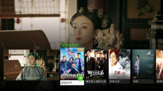 奇异果TV上线七周年 持续创新智慧家庭娱乐