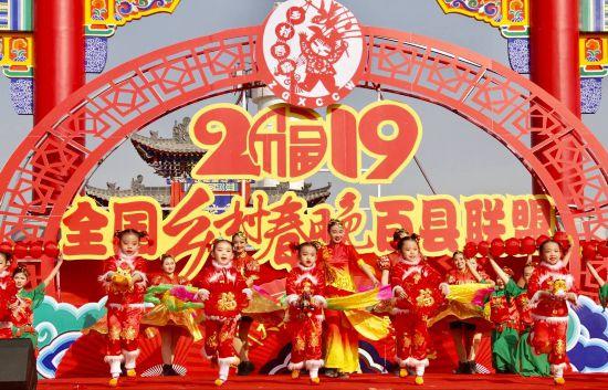 宁夏盐池县民俗文化登上2019全国乡村春晚