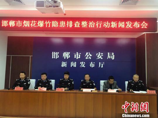 河北邯郸警方重点打击烟花爆竹违法犯罪将重奖举报人