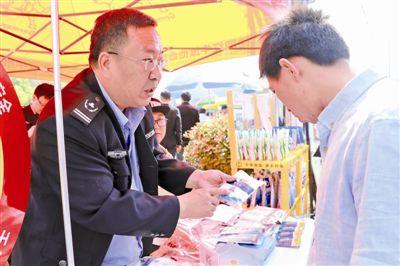 """去年靖江市人均吃盐11克/天 """"盐值""""偏高"""