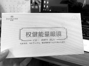 江苏正修订广告条例 拟增保健食品准则