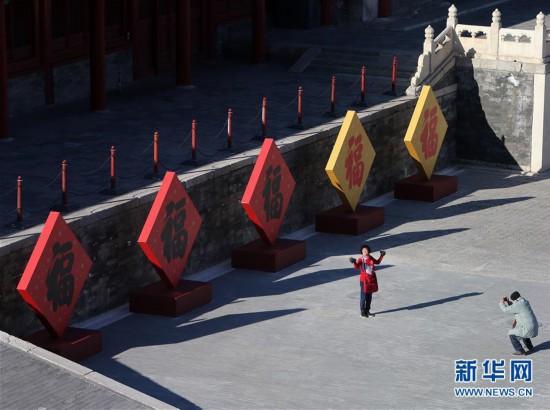 """(文化)(1)故宫博物院""""贺岁迎祥――紫禁城里过大年""""展览正式向公众开放"""