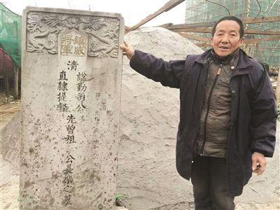为一句承诺6代人守墓130年 阻退数十次盗墓