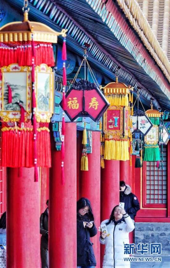 """(文化)(4)故宫博物院""""贺岁迎祥――紫禁城里过大年""""展览正式向公众开放"""