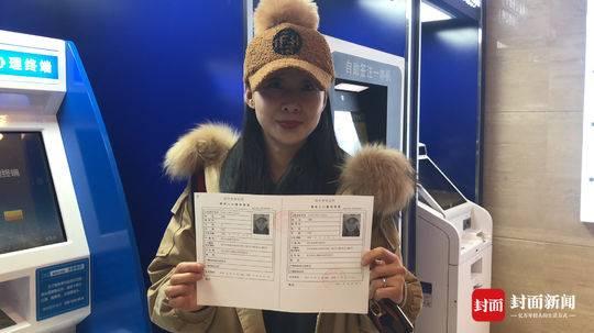 下班时间也能办身份证了!四川首个智慧警务服
