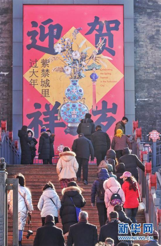 """(文化)(5)故宫博物院""""贺岁迎祥――紫禁城里过大年""""展览正式向公众开放"""