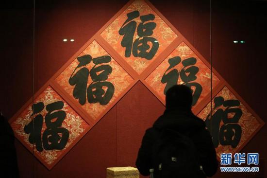 """(文化)(8)故宫博物院""""贺岁迎祥――紫禁城里过大年""""展览正式向公众开放"""