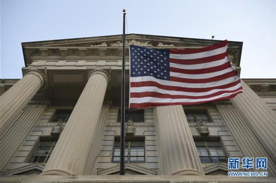 """(国际)(1)直击美国联邦政府圣诞节前""""停摆"""""""