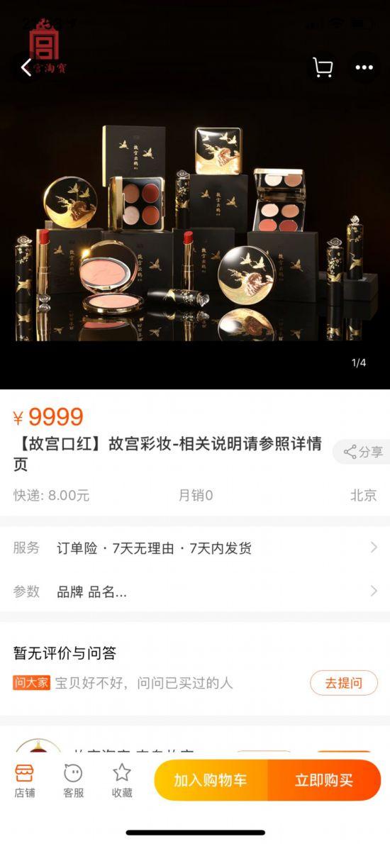 迪奥护肤品系列_DIOR迪奥护肤科技峰会_中国美容网