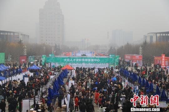 """""""2019年河北省毕业生就业市场""""提供岗位4.5万余个"""