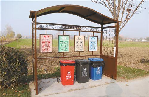 徐州沛县初步解决农村生活垃圾出路