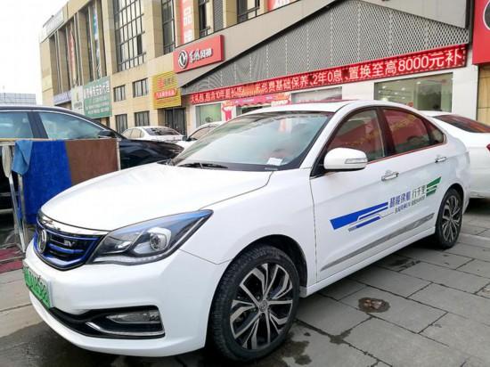 东风E70新能源汽车续航能力差 遭34位车主投诉