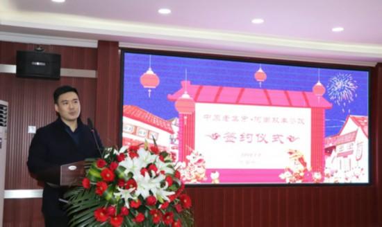 河南双丰粮业发展有限公司与河南中原老集市农业科技有限公司举行战略合作签约仪式