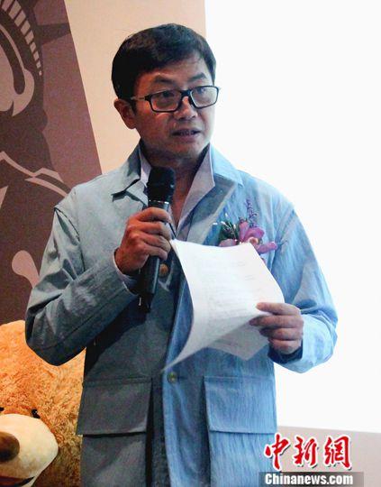 两岸企业家在台北合作打造青年创业基地