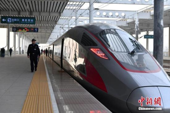 资料图:高铁复兴号。<a target='_blank'  data-cke-saved-href='http://www.chinanews.com/' href='http://www.chinanews.com/'><p  align=