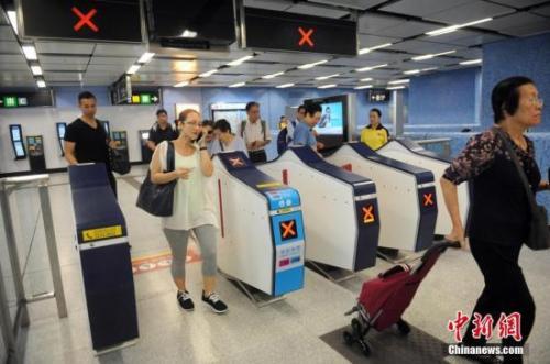 资料图:民众进入港铁车站。<a target='_blank'  data-cke-saved-href='http://www.chinanews.com/' href='http://www.chinanews.com/'><p  align=