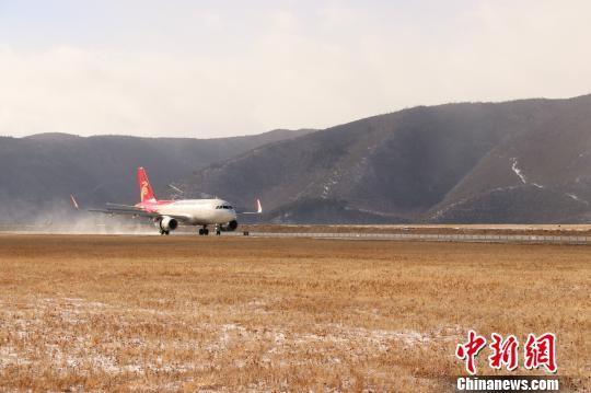 深圳―香格里拉直飞航线时隔10年恢复通航