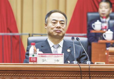 齐齐哈尔市第十六届人民代表大会第四次会议开幕