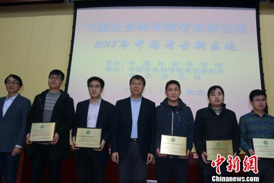2018年中国考古新发现公布广东青塘遗址等六大项目入选