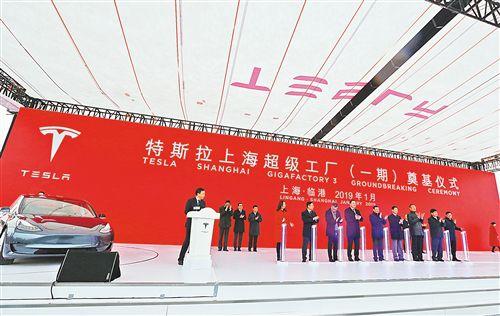 """行业巨头进入中国市场  新能源车行业或迎""""洗牌期"""""""