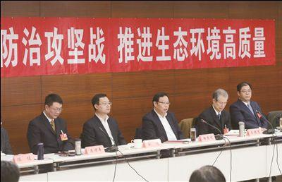 徐惠民:打好污染防治攻坚战 推进生态环境高质量