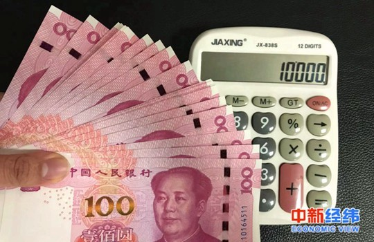"""中国GDP""""万亿俱乐部""""望扩至17城 东部地区占比超七成"""
