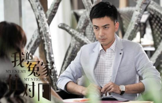 《我的冤家住对门》开播 张瑞涵陈赫包贝尔爆