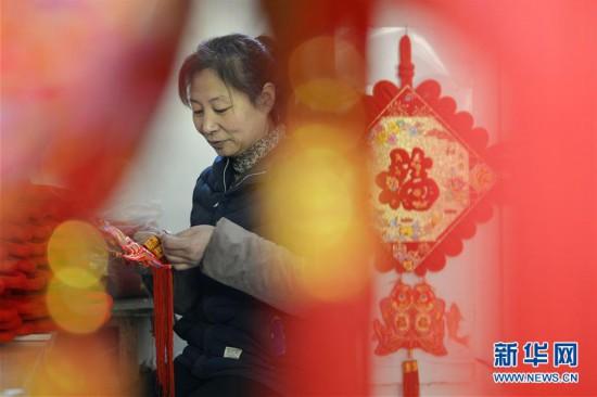 #(社会)(2)巧手编制中国结 红红火火迎新春
