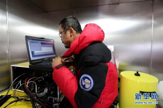 """(""""雪龙""""探南极・图文互动)(1)中国科考队首次在南极内陆冰盖测量绝对重力"""