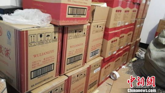 四川宜宾破碎特大制售假酒犯罪团伙涉案金额7600余万