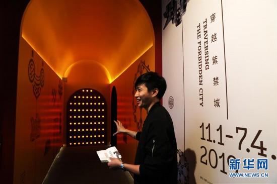 """(文化)(5)""""穿越紫禁城――建筑营造""""展在香港举行"""