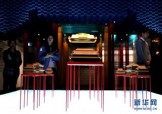 """""""穿越紫禁城――建筑营造""""展在香港举行"""
